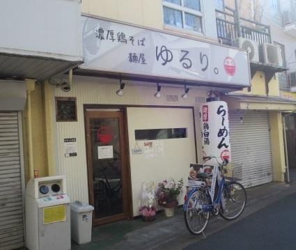 my-yururi1.jpg