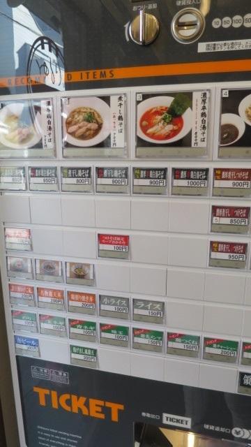 my-yururi12.jpg