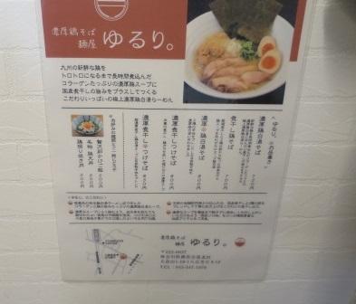 my-yururi15.jpg