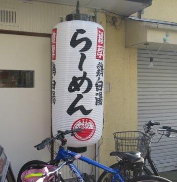 my-yururi3.jpg