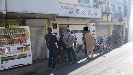 my-yururi35.jpg