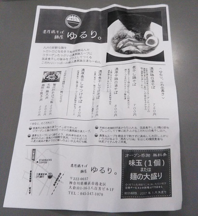 my-yururi36.jpg