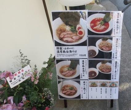 my-yururi4.jpg