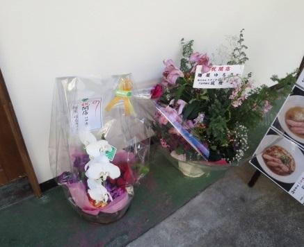 my-yururi5.jpg