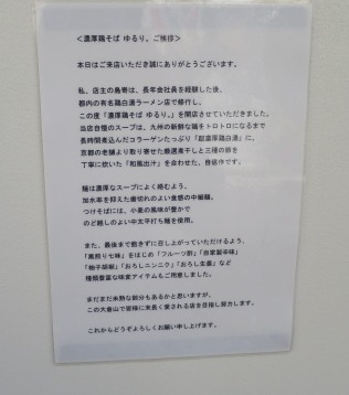 my-yururi6.jpg