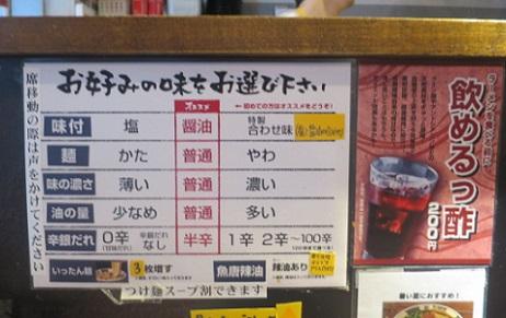 nagi-nibo10.jpg