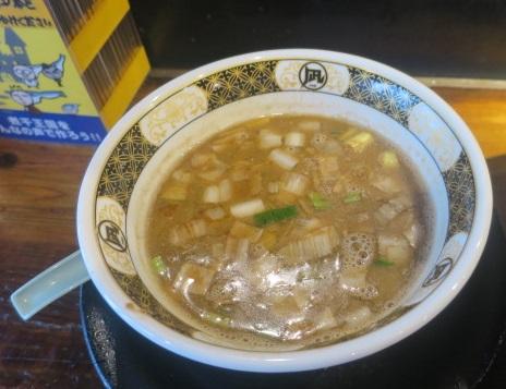 nagi-nibo19.jpg