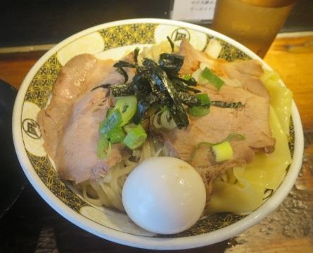 nagi-nibo21.jpg