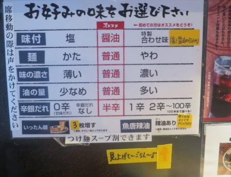 nagi-nibo34.jpg