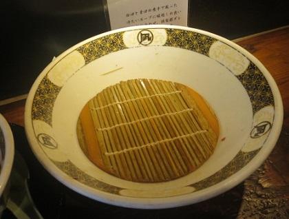 nagi-nibo36.jpg