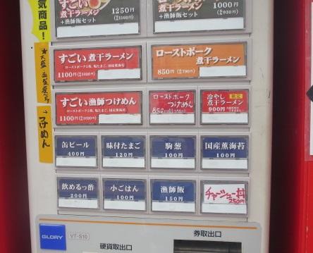 nagi-nibo6.jpg