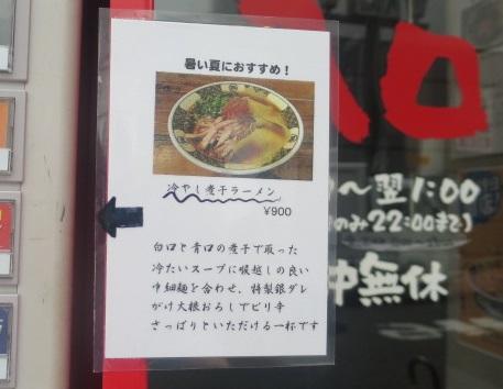 nagi-nibo7.jpg