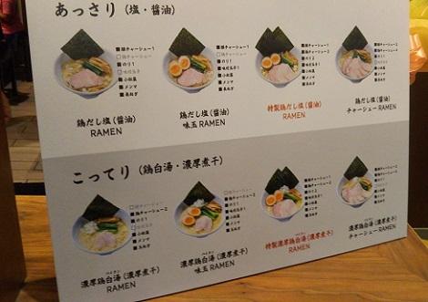 nana-ho5.jpg