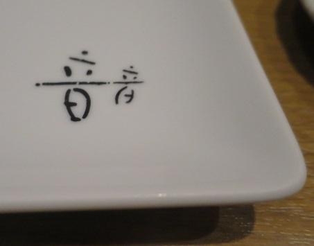 otooto6.jpg