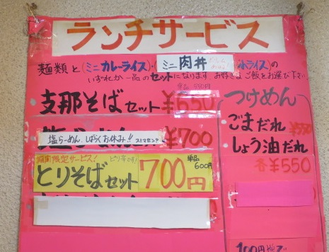 pi-chan11.jpg