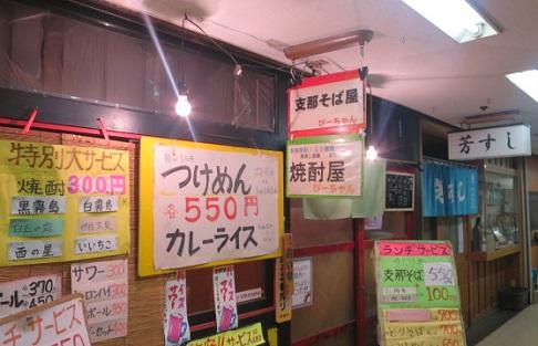 pi-chan3.jpg