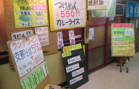 pi-chan4.jpg