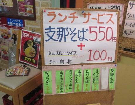pi-chan5.jpg
