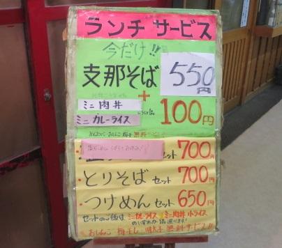 pi-chan8.jpg