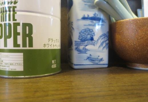raimon12.jpg