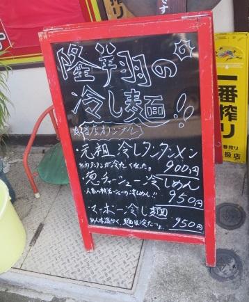 rs-negihiya1.jpg