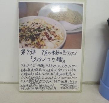 rs-negihiya2.jpg