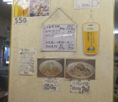 rs-negihiya3.jpg