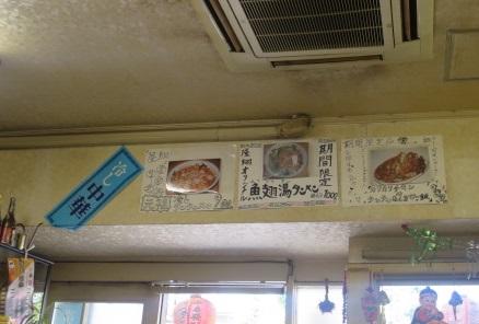 rs-negihiya4.jpg