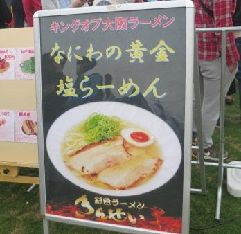 saikyo-second1.jpg