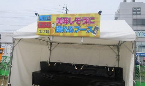 saikyo4.jpg