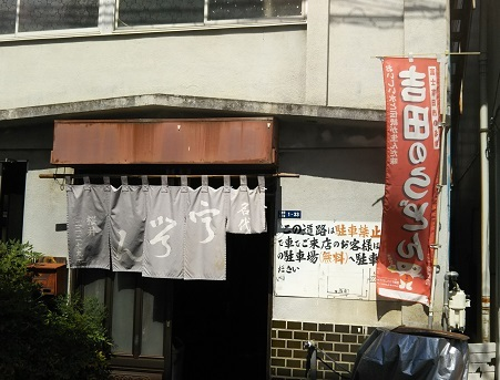 sakurai2.jpg