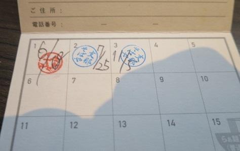 sano-ysm4.jpg