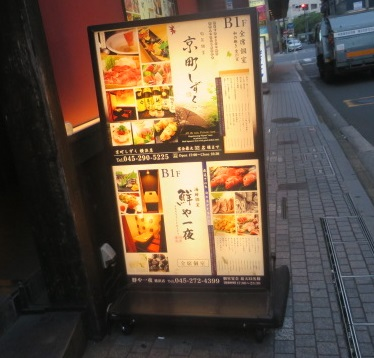senya-ichiya2.jpg