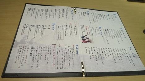 senya-ichiya3.jpg
