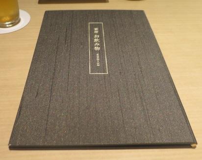 senya-ichiya6.jpg
