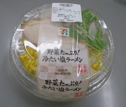 seven-hiyasio1.jpg