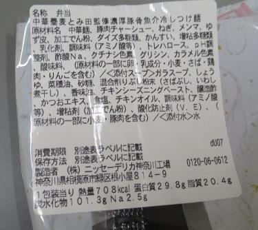 seven-tomita18.jpg