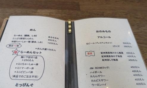 shigetomi16.jpg