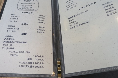 shigetomi18.jpg