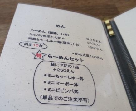 shigetomi19.jpg