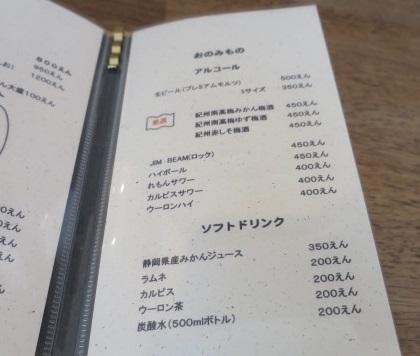 shigetomi20.jpg