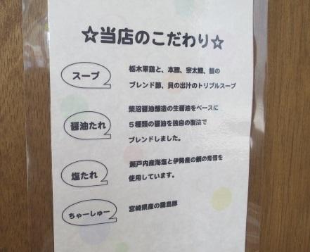 shigetomi7.jpg