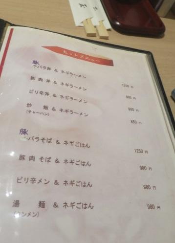 shugyoku11.jpg