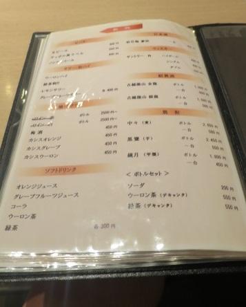 shugyoku12.jpg