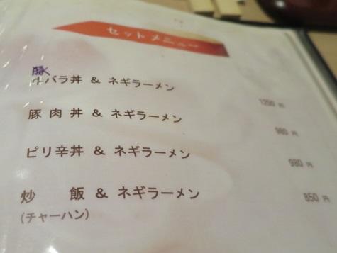 shugyoku13.jpg