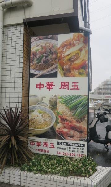shugyoku2.jpg