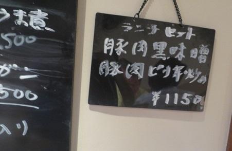 shugyoku6.jpg