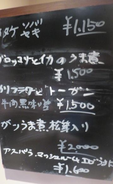 shugyoku7.jpg