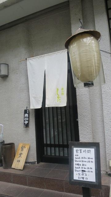 sikata43.jpg