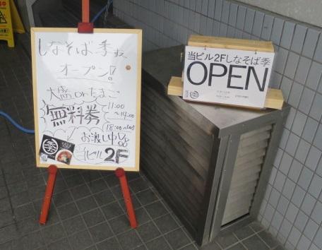sina-sue4.jpg